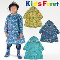 こどもの森e-shop | 【子供服】 Kids Foret (キッズフォーレ) 車・恐竜総柄レインコート S〜L B81860