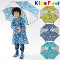 こどもの森e-shop | 【子供服】 Kids Foret (キッズフォーレ) 車・恐竜総柄かさ・傘   SS〜M B81861