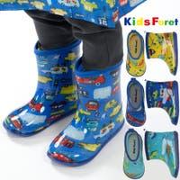こどもの森e-shop | 【子供服】 Kids Foret (キッズフォーレ) 車・恐竜総柄レインシューズ 14cm〜20cm B81862