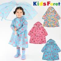 こどもの森e-shop | 【子供服】 Kids Foret (キッズフォーレ) お花・いちご総柄レインコート S〜L B81863