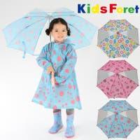 こどもの森e-shop | 【子供服】 Kids Foret (キッズフォーレ) お花・いちご総柄かさ・傘 SS〜M B81864