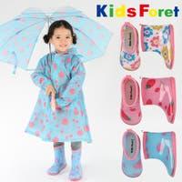 こどもの森e-shop | 【子供服】 Kids Foret (キッズフォーレ) お花・いちご総柄レインシューズ 14cm〜20cm B81865