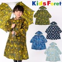 こどもの森e-shop | 【子供服】 Kids Foret (キッズフォーレ) 恐竜・星・くま総柄レインコート S〜L B81872