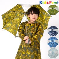こどもの森e-shop | 【子供服】 Kids Foret (キッズフォーレ) 恐竜・星柄・くま総柄かさ・傘 SS〜M B81873