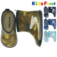 こどもの森e-shop | 【子供服】 Kids Foret (キッズフォーレ) 恐竜・星・くま総柄レインシューズ・長靴 14cm〜20cm B81874