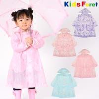 こどもの森e-shop | 【子供服】 Kids Foret (キッズフォーレ) リボン・ユニコーン柄フリル付レインコート S〜L B81875