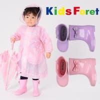 こどもの森e-shop | 【子供服】 Kids Foret (キッズフォーレ) リボン付無地レインシューズ・長靴 13cm〜20cm B81877