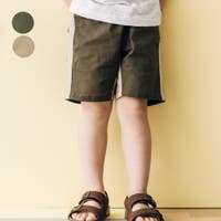 こどもの森e-shop(コドモノモリイーショップ)のパンツ・ズボン/ハーフパンツ