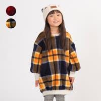 こどもの森e-shop | MTIK0003032