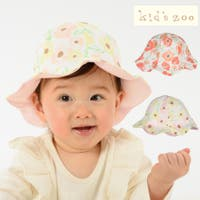 こどもの森e-shop(コドモノモリイーショップ)の帽子/ハット