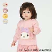 こどもの森e-shop | MTIK0002533