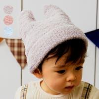 こどもの森e-shop(コドモノモリイーショップ)の帽子/ニット帽