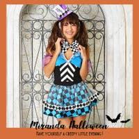 Miranda (ミランダ)のコスチューム/ハロウィン用コスチューム
