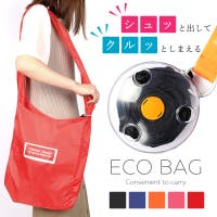 Miranda (ミランダ)のバッグ・鞄/エコバッグ