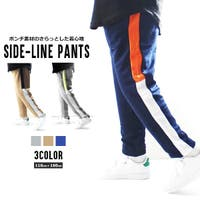 MB2(エムビーツー)のパンツ・ズボン/スウェットパンツ