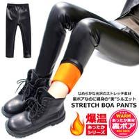 MB2(エムビーツー)のパンツ・ズボン/スキニーパンツ