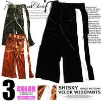 MB2(エムビーツー)のパンツ・ズボン/ワイドパンツ