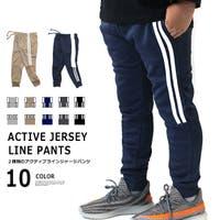 MB2(エムビーツー)のパンツ・ズボン/ジョガーパンツ