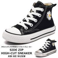 MB2(エムビーツー)のシューズ・靴/スニーカー