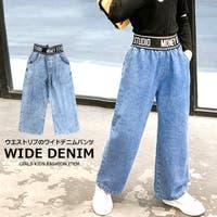 MB2(エムビーツー)のパンツ・ズボン/デニムパンツ・ジーンズ