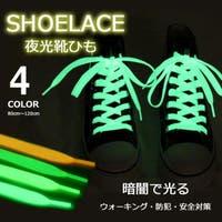MB2(エムビーツー)のシューズ・靴/シューズクリップ・シューズアクセサリー