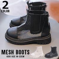 MB2(エムビーツー)のシューズ・靴/サイドゴアブーツ