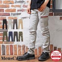 MC(エムシー)のパンツ・ズボン/スキニーパンツ