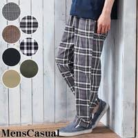 MC(エムシー)のパンツ・ズボン/ワイドパンツ