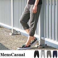 MC(エムシー)のパンツ・ズボン/クロップドパンツ・サブリナパンツ