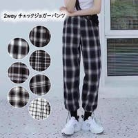 me+em select(ミームセレクト)のパンツ・ズボン/ジョガーパンツ