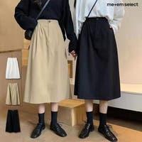 me+em select(ミームセレクト)のスカート/フレアスカート