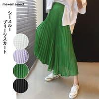 me+em select(ミームセレクト)のスカート/プリーツスカート