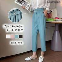 me+em select(ミームセレクト)のパンツ・ズボン/テーパードパンツ