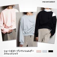 me+em select(ミームセレクト)のトップス/その他トップス