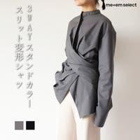 me+em select(ミームセレクト)のトップス/シャツ