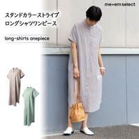 me+em select(ミームセレクト)のワンピース・ドレス/シャツワンピース