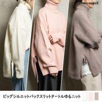 me+em select(ミームセレクト)のトップス/ニット・セーター