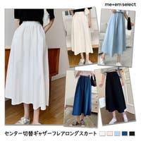 me+em select(ミームセレクト)のスカート/ひざ丈スカート