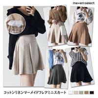 me+em select(ミームセレクト)のスカート/ミニスカート