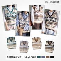 me+em select(ミームセレクト)のトップス/ベスト・ジレ