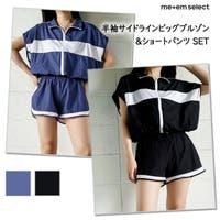 me+em select(ミームセレクト)のスーツ/セットアップ
