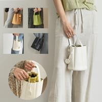 me+em select(ミームセレクト)のバッグ・鞄/ハンドバッグ