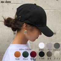 me Jane | MJNW0000231