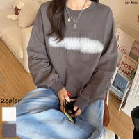 me Jane | MJNW0000983