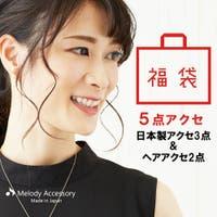 Melody Accessory | MLOA0002154