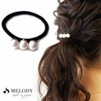 Melody Accessory(メロディーアクセサリー)のヘアアクセサリー/ヘアゴム