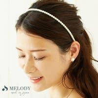 Melody Accessory(メロディーアクセサリー)のヘアアクセサリー/カチューシャ