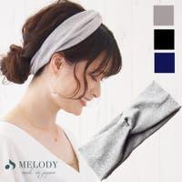 Melody Accessory(メロディーアクセサリー)のヘアアクセサリー/ヘアバンド