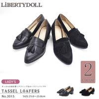 LibertyDoll(リバティードール)のシューズ・靴/ローファー