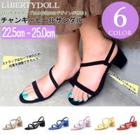 LibertyDoll(リバティードール)のシューズ・靴/ミュール